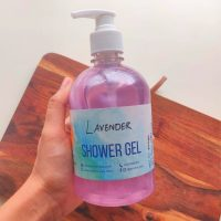 lavender-shower-gel-aroma-and-you
